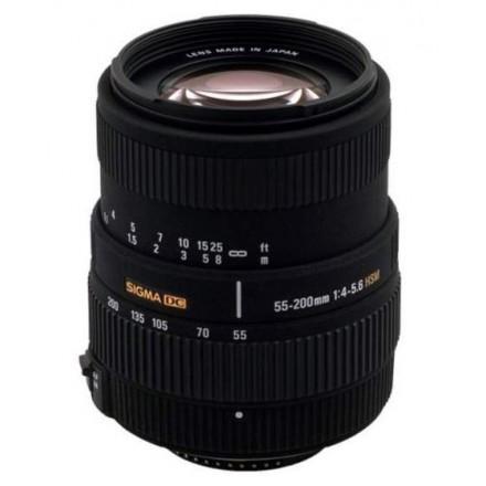 Sigma 55/200 (Nikon)