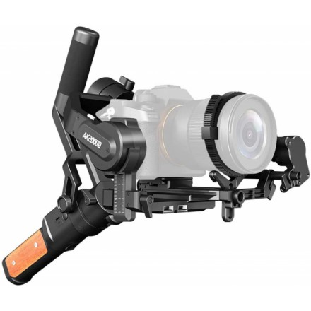 FeiyuTech AK2000 S Advancer + AKF II
