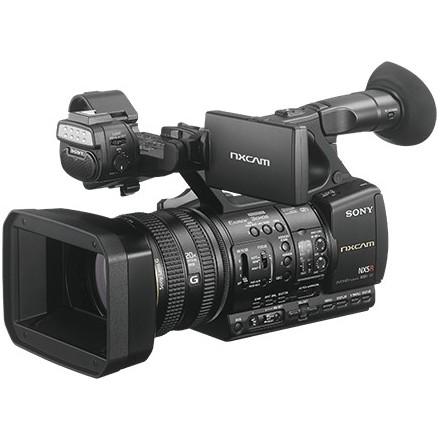 Sony HXR-NX5R (Bajo Pedido)