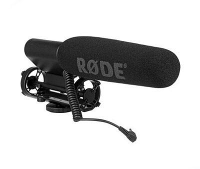 Microfonos DLRS